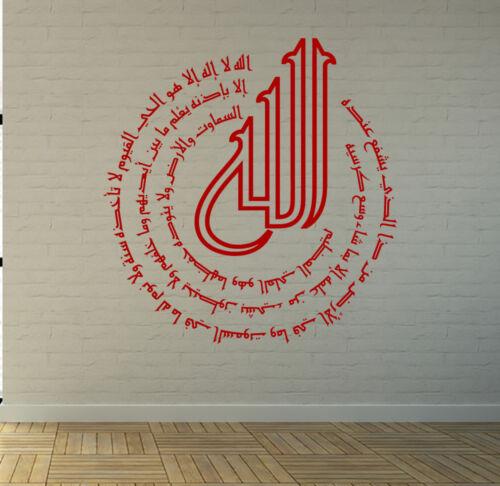 Ayatul Kursi Islamic Wall Art Stickers Calligraphy Decals Quran 2:255 Decoration