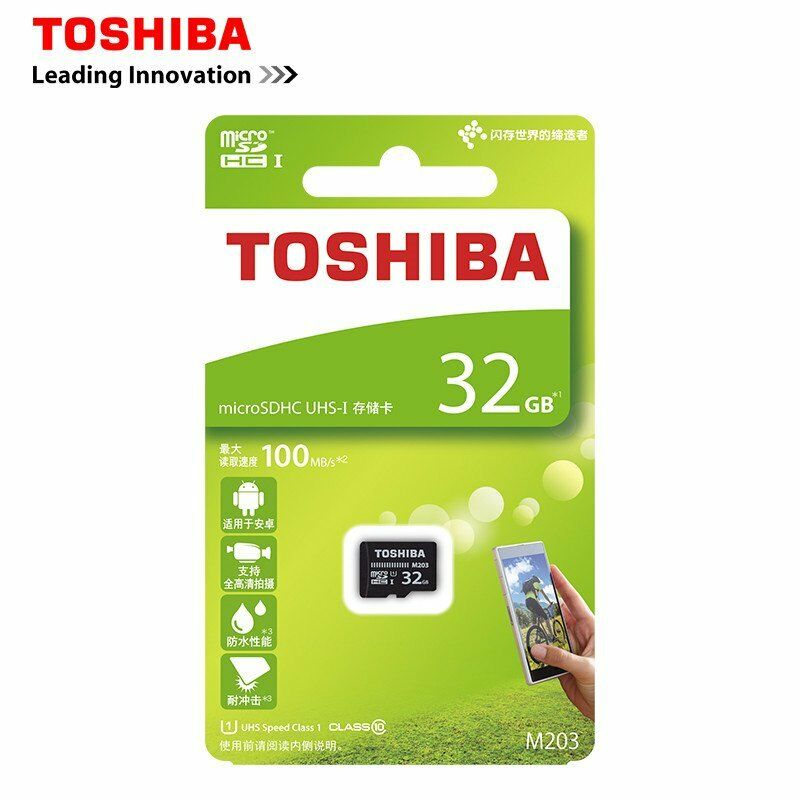 32GB-100mb/s