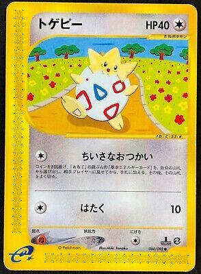 Pokemon Card 1st ED Japanese Voltorb 034//092 EXCELLENT Non-Holo TCG E Series 2