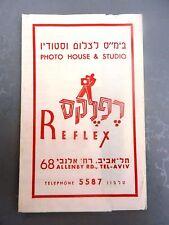 Jewish Judaica vintage photo camera REFLEX israel film wallet case kodak agfa