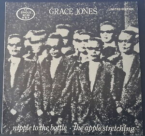 "GRACE JONES - NIPPLE IN A BOTTLE 12""SG ISLAND X 8901 LTD ED 1982 AUS PRESSING"