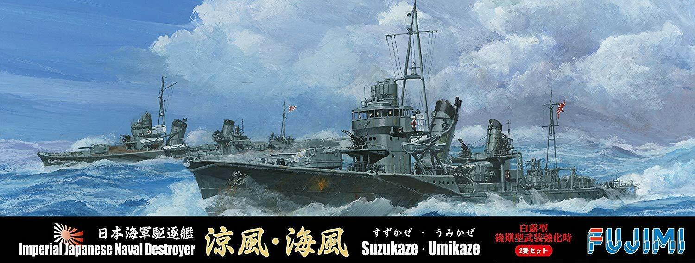 marca famosa Fujimi 401119 Ijn Destroyer Suzukaze Suzukaze Suzukaze & Umikaze (2-kit Set) 1 700 Modelismo  precios al por mayor