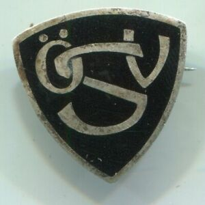 Abzeichen der K.u.k. aus Österreich: Ö S V aus 800 Silber , A.Schwerdt Stuttgart