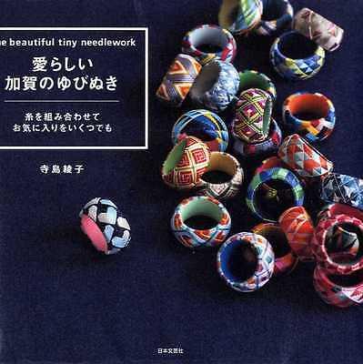 The Beautiful Tiny Needlework TRADITIONAL Japanese YUBINUKI Thimble - Craft Book