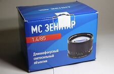 Zenitar-1C 1.4/85mm portrait lens for Sony NEX E-mount. BRAND NEW! Helios 40 2 3