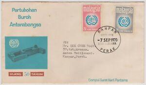 Mazuma *S229 Malaysia FDC 1970 Pertubohan Buroh Antarabangsa Ke50  *Addressed