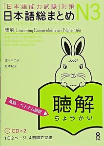 Details about JLPT Japanese summary N3 listening English Vietnamese 4 weeks  with CD NEW
