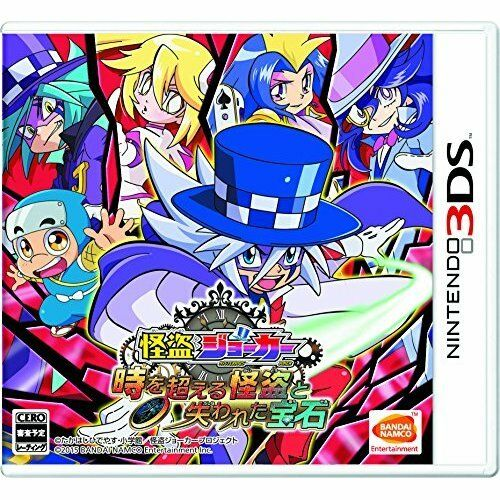 New 3DS during the Mysterious Joker Import Japan