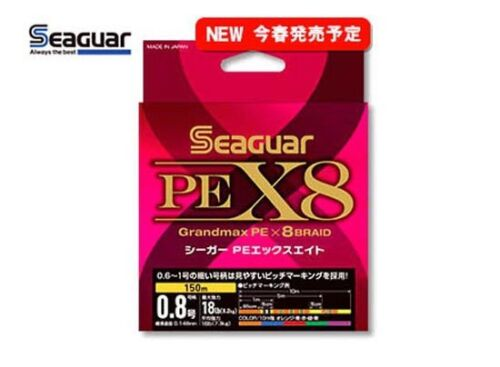 TRECCIATO GRANDMAX PE X8 BRAID 0,185 MM SEAGUAR #1.2 KUREHA 300 MT MULTICOLOR
