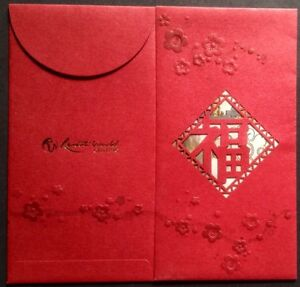Ang pow red packet Resort World Genting 1 pc with card new 2015 # Q,
