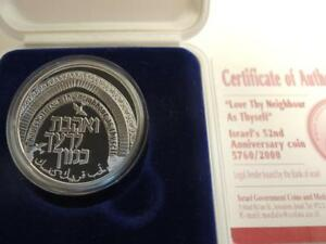 2000-Israel-52nd-Independence-Day-BU-Silver-coin-Love-Your-Neighbor-as-Yourself