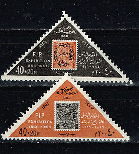 Egypt FIP Stamp Expo stamps 1966 MLH