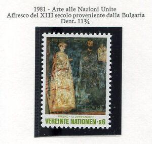 19319-UNITED-NATIONS-Vienna-1981-MNH-Fresco-Affresco