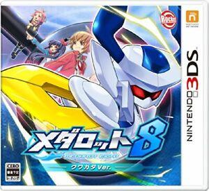 USED-3DS-Medarot-8-Kuwagata-Ver-00718-JAPAN-IMPORT