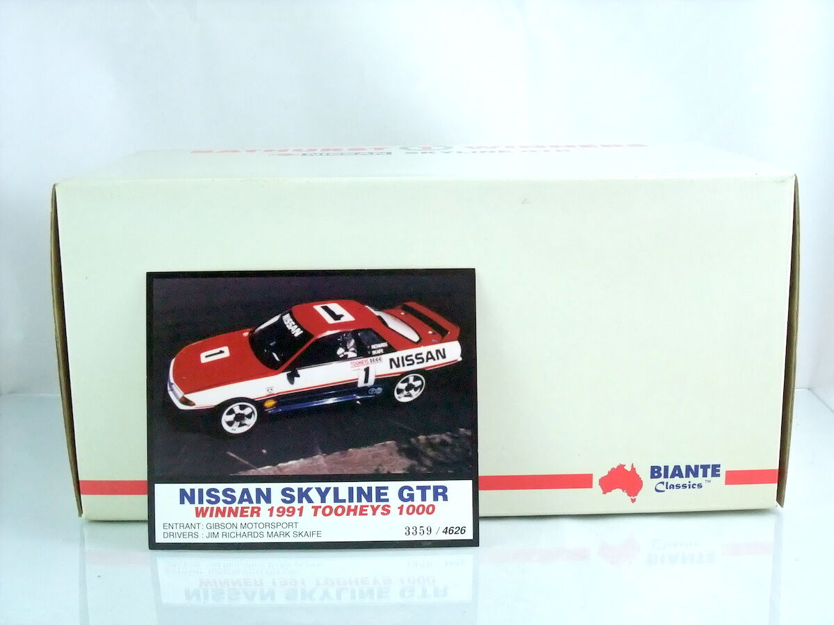 1 18 Kyosho Nissan Skyline GTR R32 skaife Richards 1991 Bathurst winner