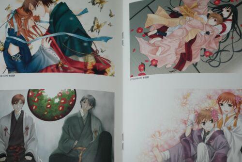 "JAPAN Natsuki Takaya Fan Book /& Illust Book Fruits Basket Fan Book /""Utage/"""