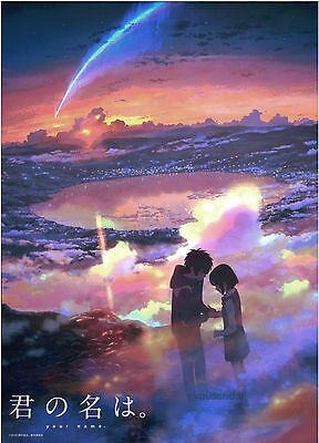 Kimi no Na wa : Your Name - B2 poster Shinkai Makoto Japanese official producds