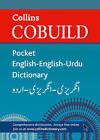 Collins Cobuild Pocket English-English-Urdu Dictionary by HarperCollins Publishers (Paperback, 2011)