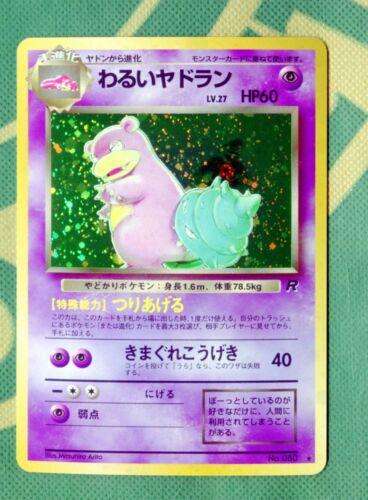 Dark Slowbro Holo Team Rocket Japanese EX-NM Pokemon Card