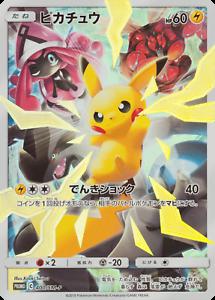 Free Tracking Pokemon Japanese Promo card Pikachu 400//SM-P Master battle set