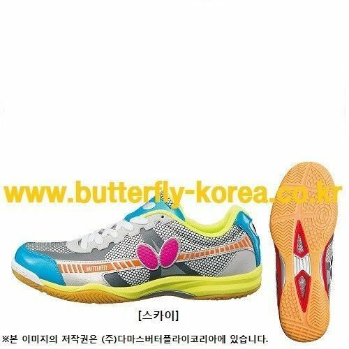 BUTTERFLY Table Tennis Shoes Lezoline TB Sky Color Sports Comfortable no