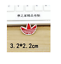 Patch-Toppa-Brand-Logo-Nike-Adidas-Sport-Jordan-Nba-Ricamata-Termoadesiva miniatuur 19