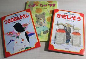 JAPON-3-Livres-Enfantina-en-Japonais