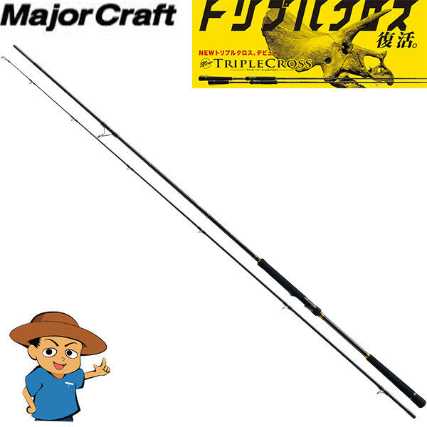 Major Craft TRIPLE CROSS TCX-942SSJ 9'4  shore jigging fishing spinning rod