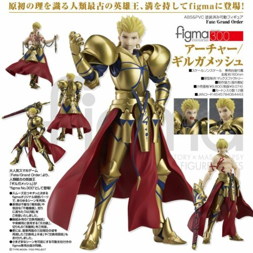 ARCHER GIL GAMESH Fate Grand Order Figma Series Number 300 Action Figure