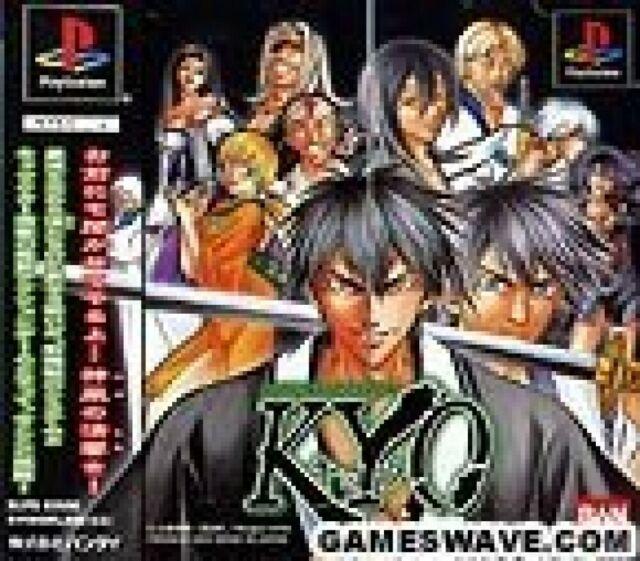 Samurai Deeper Kyo Sony Playstation 1 2002