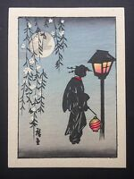 "Hiroshige ""Woman with lantern"" Japanese woodblock print c.1930s"