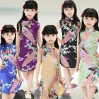 Chinese Qipao Baby Girl Floral Peacock Cheongsam Dress for 2-8 Years Kids A74