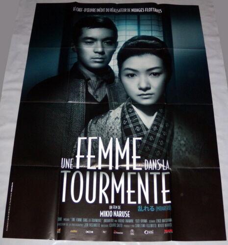 YEARNiNG 乱れる Japan Mikio Naruse Hideko Takamine Yûzô Kayama LARGE French POSTER