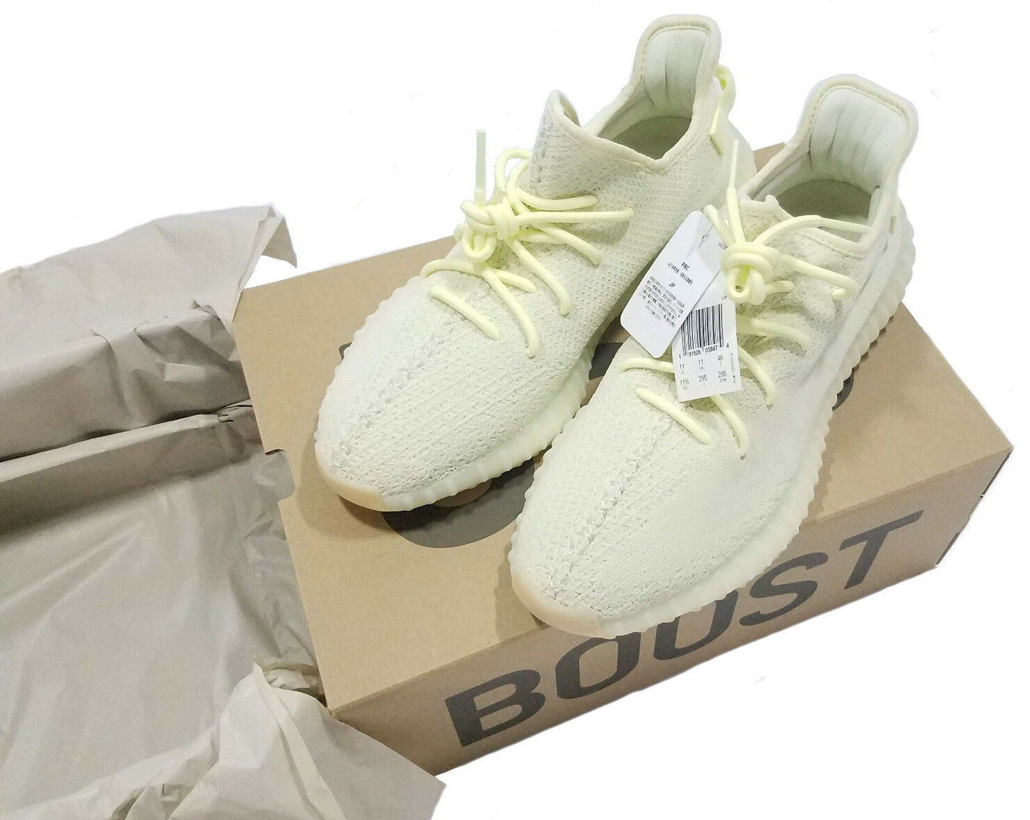 Adidas Yeezy Boost 350 V2 Butter Mens Size 10.5-11