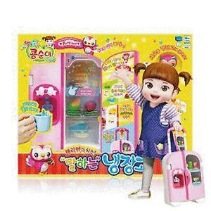 Kongsuni Talking Refrigerator Fridge Children Kids Toy Play Set