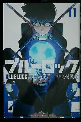Blue Lock vol.8 JAPAN Muneyuki Kaneshiro,Yusuke Nomura manga