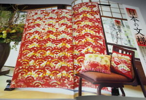 JAPANESE-TRADITIONAL-QUILT-Book-with-PATTERN-PAPER-from-Japan-patchwork-0986