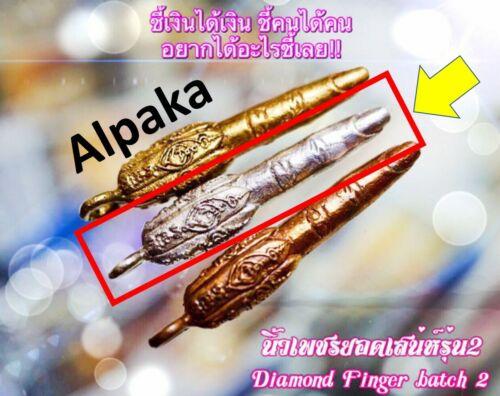 Diamond Finger Alpak Arjarn O Thai Amulet Rich Lucky Love Charm Talisman Pointer
