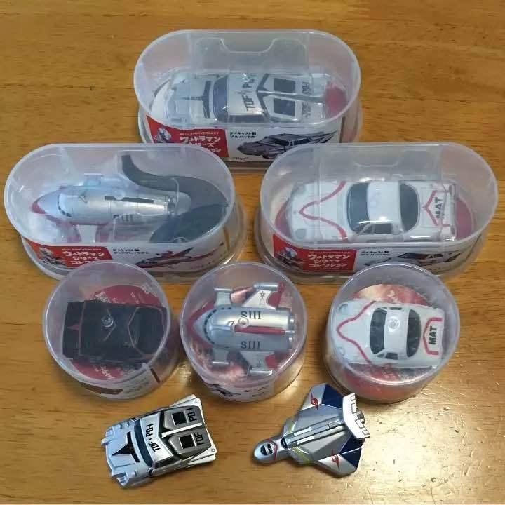 Juego de 8 Mini Cars Cars Cars Raro Ultraman e8f4b6