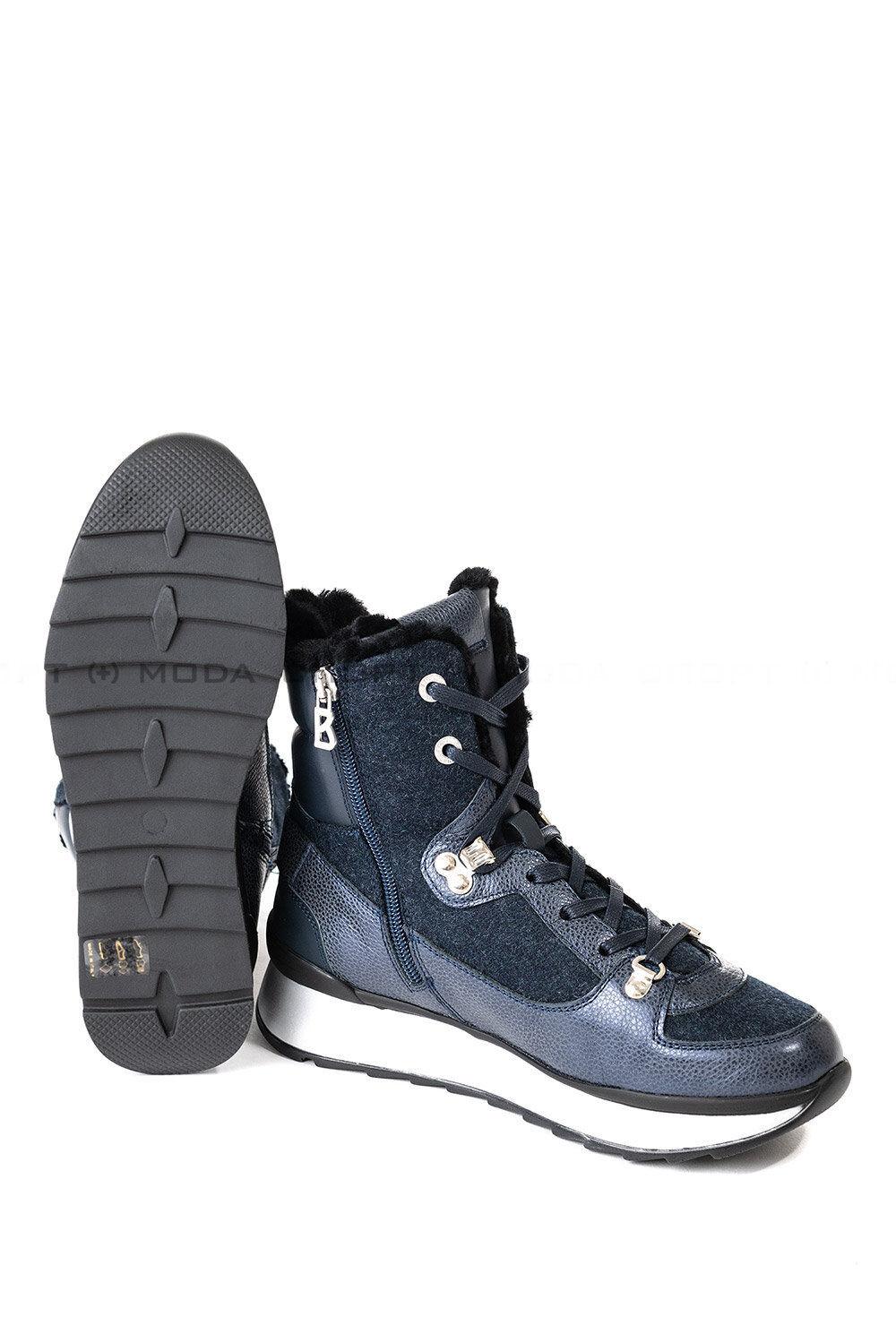 BOGNER Damen Schuhe Hohe Turnschuhe Saas Fee, Größe  36 EU -to- 40 EU   DarkBlau