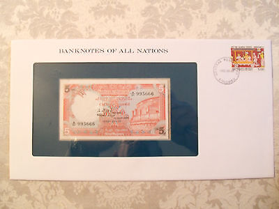 - P 84f  Sign INDIA  -50 RUPEES  ND 86 Letter A Uncirculated Banknotes 1978