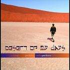 Desert of My Days by Carlos Perdomo (CD, Aug-2012, CD Baby (distributor))