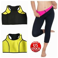 ( Pants Or Vest ) Hot Shaper Super Stretch Neoprene Sweat Pants Cropped Trousers
