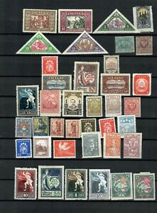 LITHUANIA LATVIA RUSSIA AREA  Europe COLLECTION  MH STAMPS   LOT (RUS 93)
