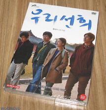 OUR SUNHI / Hong Sang Soo / Lee Seon Gyun / Jeong Yu Mi / KOREA DVD SEALED