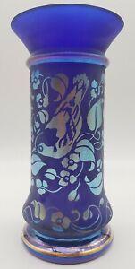 Beautiful-Vintage-Fenton-Favrene-Vase