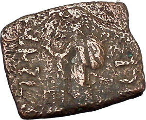 VONONID-Dynasty-Spalahores-85BC-Indo-Skythian-Ancient-India-Greek-Coin-i47088