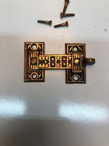 Image Is Loading Antique Interior Shutter Hardware Bar Latch New Old