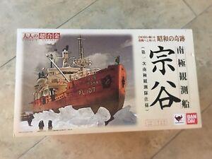 Navire Soya pour navire de recherche antarctique Otona No Chogokin 1/250 New Open Box