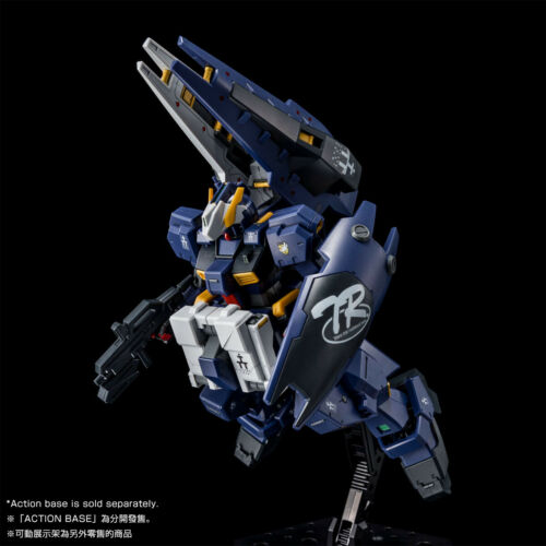 1//144 HG TR-1 ADVANCED HAZEL /& EXPANSION PARTS SET FOR TR-6 PB BANDAI In Stock